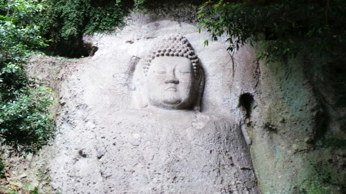 Dainichinyorai, Kumano-magai-butsu, dans la péninsule de Kunisaki, préfecture d'Oita sur l'île de Kyushu