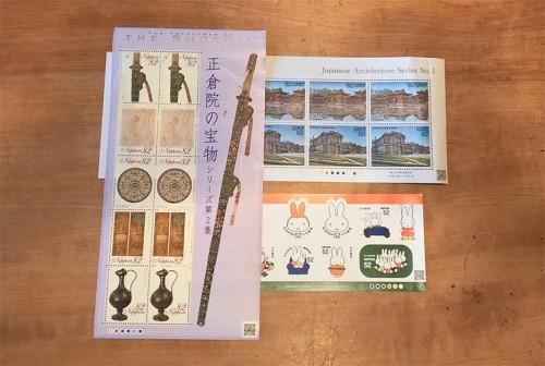 Timbres de la poste japonaise aux illustrations mignonnes ou traditionnelles
