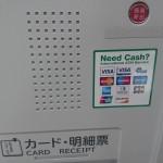 Où et comment retirer de l'argent dans un distributeur au Japon ?
