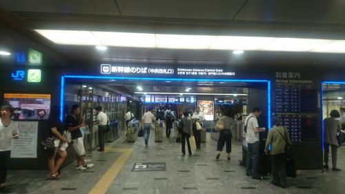 À l'entrée du Shinkansen on montre son JR Pass au guichet avant de passer