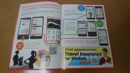 Version mobile du site de la JR pour aider les utilisateurs du JR Pass dans leurs voyages