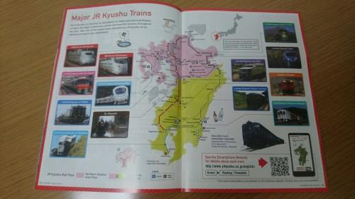 Lignes comprises dans le JR Pass du Kyûshû.