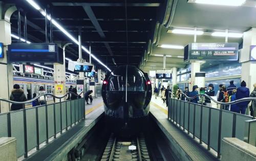 Shinkansen compris dans le JR Pass