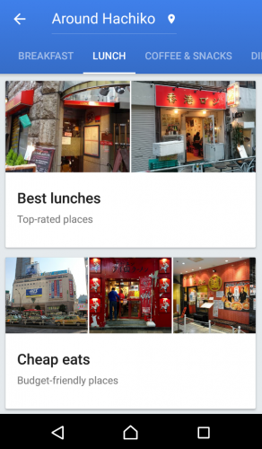L'application Google maps pour se repérer facilement au Japon.