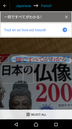 L'application google traduction, pratique pour décrypter le japonais.