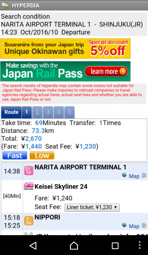 L'application de transports hyperdia pour se déplacer facilement au Japon.