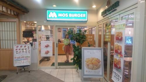 MOS burger, enseigne de Fast-food au Japon.