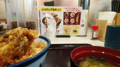 Tempura tendon tenya, enseigne de Fast-food au Japon.