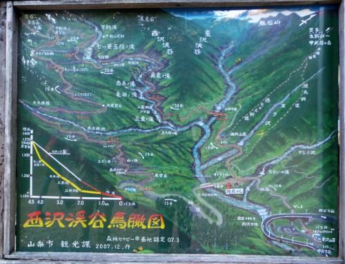 Carte du sentier traversant la vallée de Nishizawa, Japon.