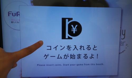 Purikura tutoriel : comment utiliser ce photomaton japonais.