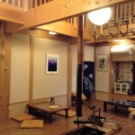 Yamakoshi : ma nuit en minshuku, chambre d'hôte japonaise.
