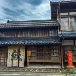 Découverte des spécialités culinaires locales de Murakami