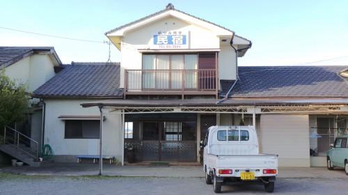 Le ryokan Shin Tsurumi Tei, idéal pour observer les grues, Izumi, Kyushu, Japon.
