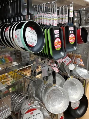 Poêle dans un magasin hyakku-en shop