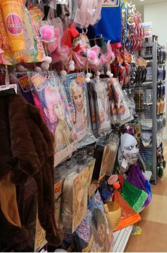déguisements vendus au hyakku-en shop
