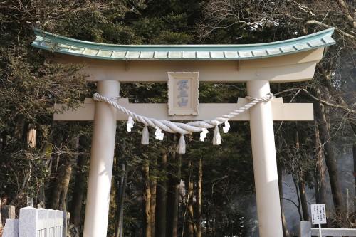 Sanctuaires dédiés au mont Fuji, préfecture de Shizuoka, Japon.