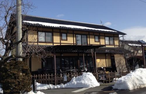 Hébergements Restaurant de la ville d'Obuse dans la préfecture de Nagano, Japon.