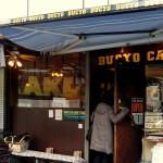 Culture des salons de thé ou kissaten à Nagoya, Aichi