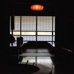 Amazake Chaya : un goûter dans une maison traditionnelle à Hakone