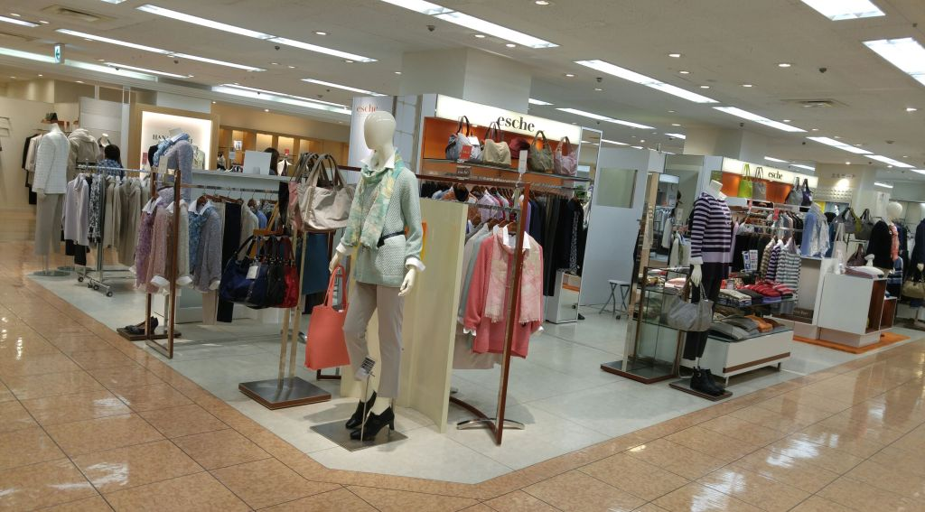 d taxe dans le grand magasin matsuzakaya dans la ville de shizuoka et dans tout le japon. Black Bedroom Furniture Sets. Home Design Ideas