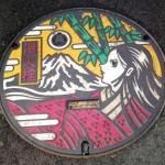 Art japonais urbain : une introduction aux plaques d'égout