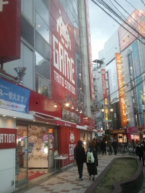 Taito Games à Den Den Town à Osaka au Japon