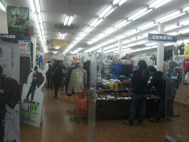 Un magasin à Den Den Town à Osaka, quartier des geek, otaku et gamers !