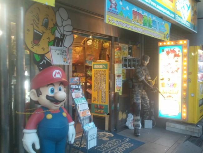 magasins de jeux et d'anime à Den Den Town à Osaka au Japon