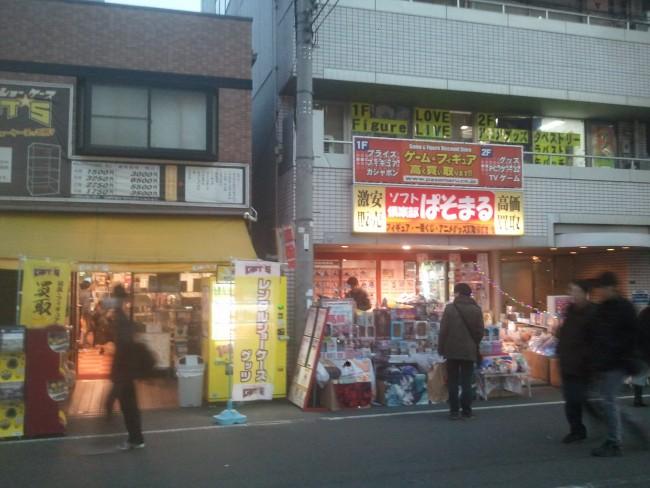 Les magasins du quartier Den Den Town à Osaka !