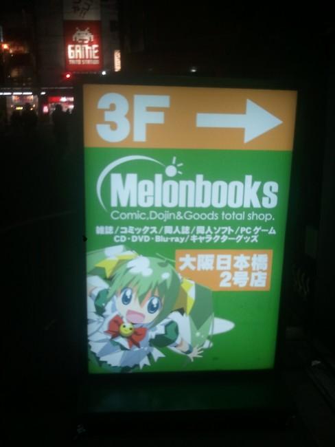 Magasin d'anime dans le quartier Den Den Town à Osaka au Japon