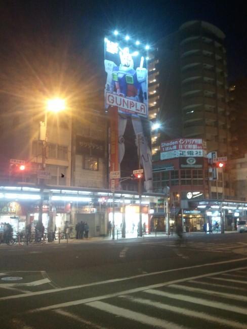 magasin gundam à nipponbashi à Osaka dans le quartier de Den Den Town