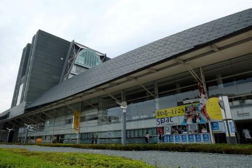 le SPAC et le Performing Art Park du World Theatre Festival Shizuoka