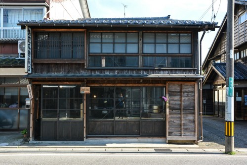 l'atelier de ferronerie Magosou Hamono-Kaji