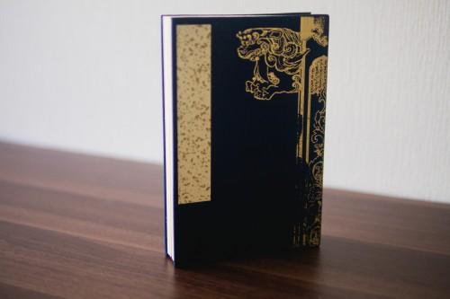 """Goshuinchō du """"Nikko Toshogu"""", un carnet où sont regroupés tous les tampons des lieux de culte"""
