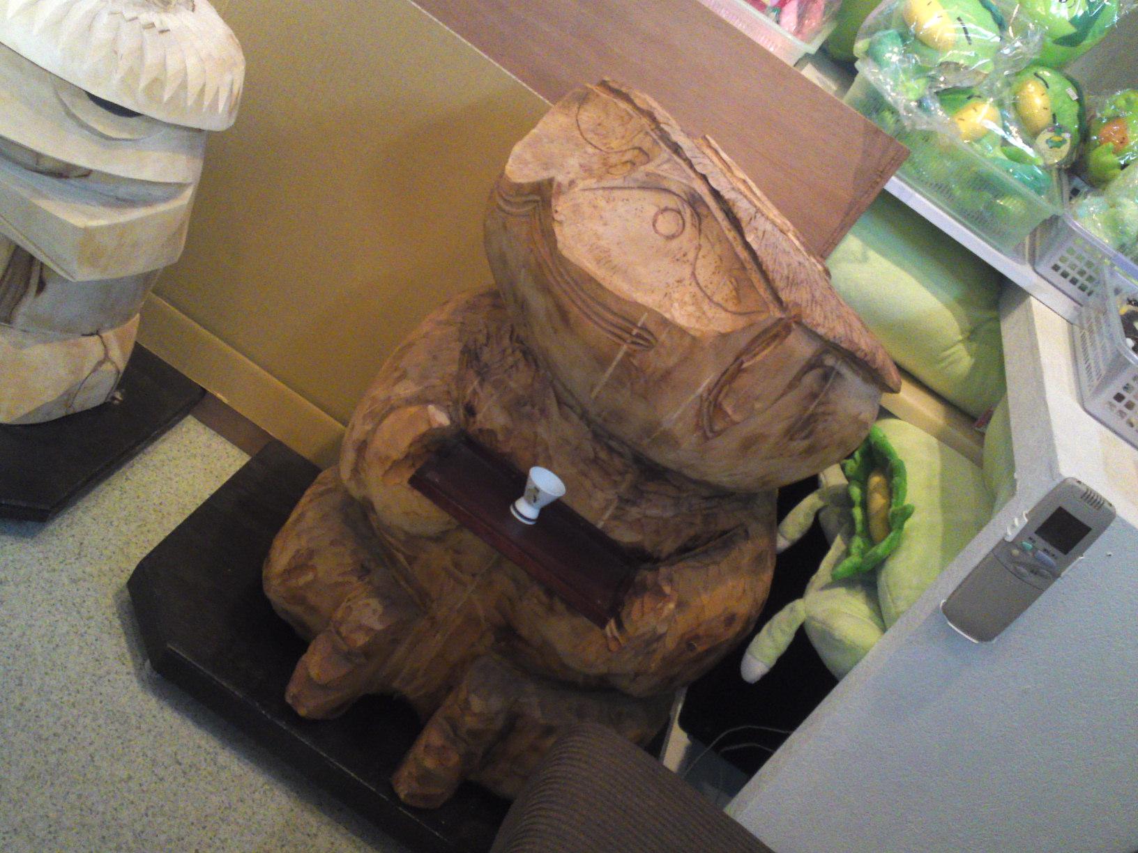 Collection de Kappa au Musée de Kappa de Tach-chan's dans la Ville de Yaizu en forme d'ours