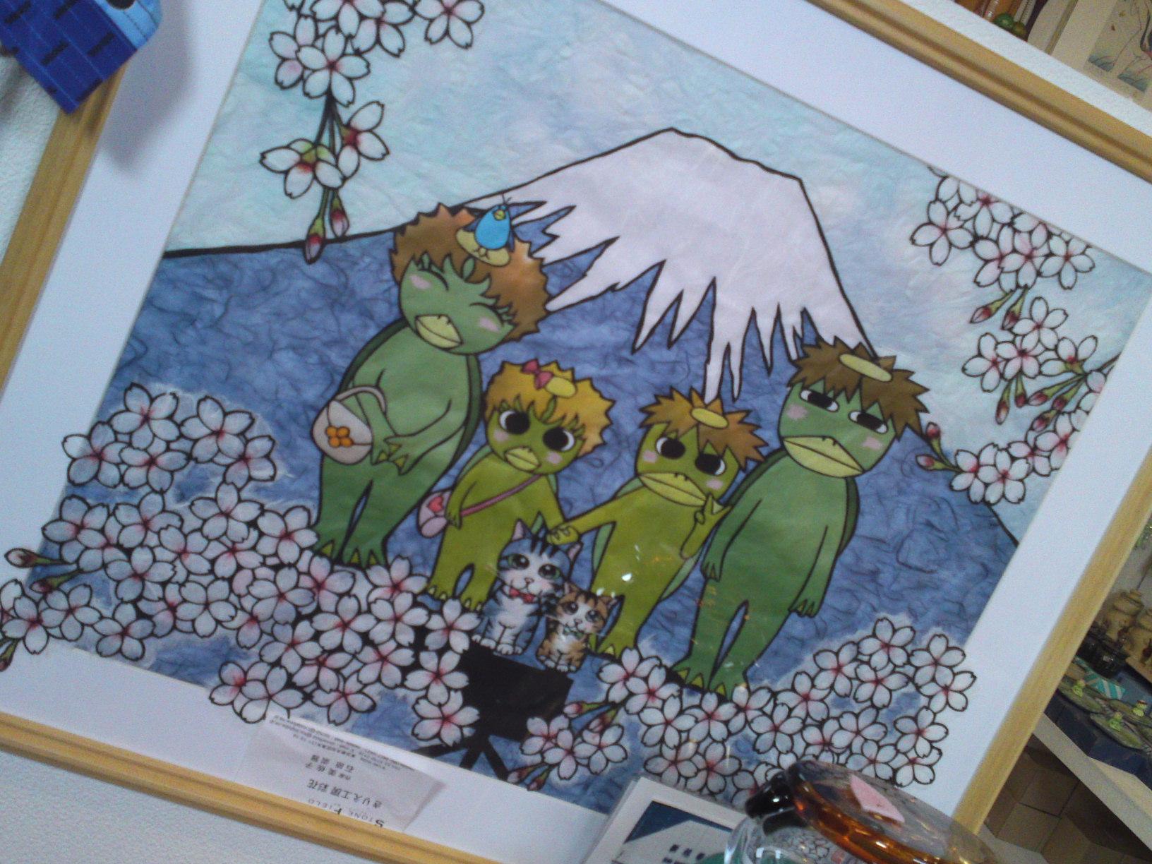 Collection de Kappa au Musée de Kappa de Tach-chan's dans la Ville de Yaizu en dessin