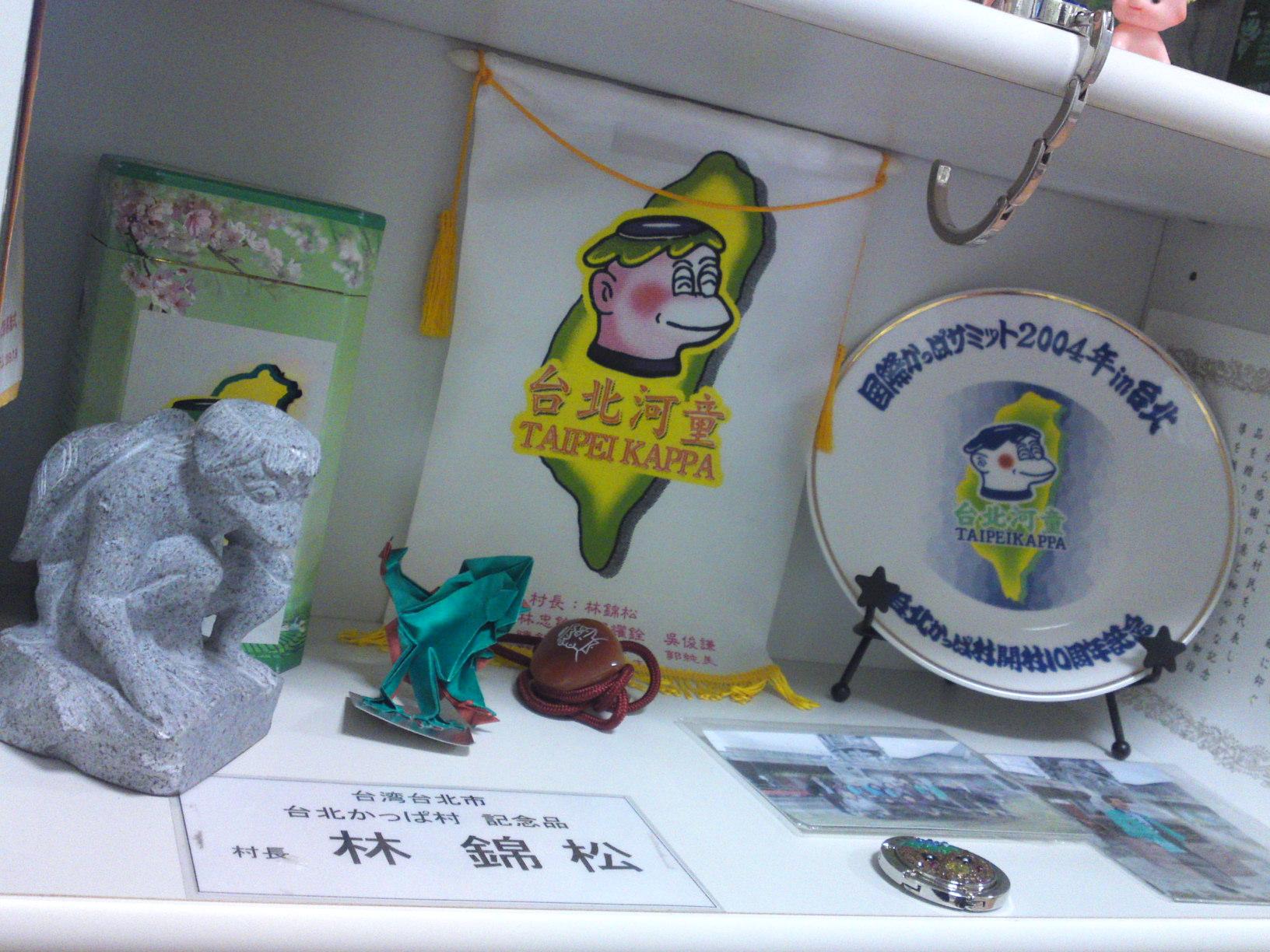 Collection de Kappa au Musée de Kappa de Tach-chan's dans la Ville de Yaizu en trophée