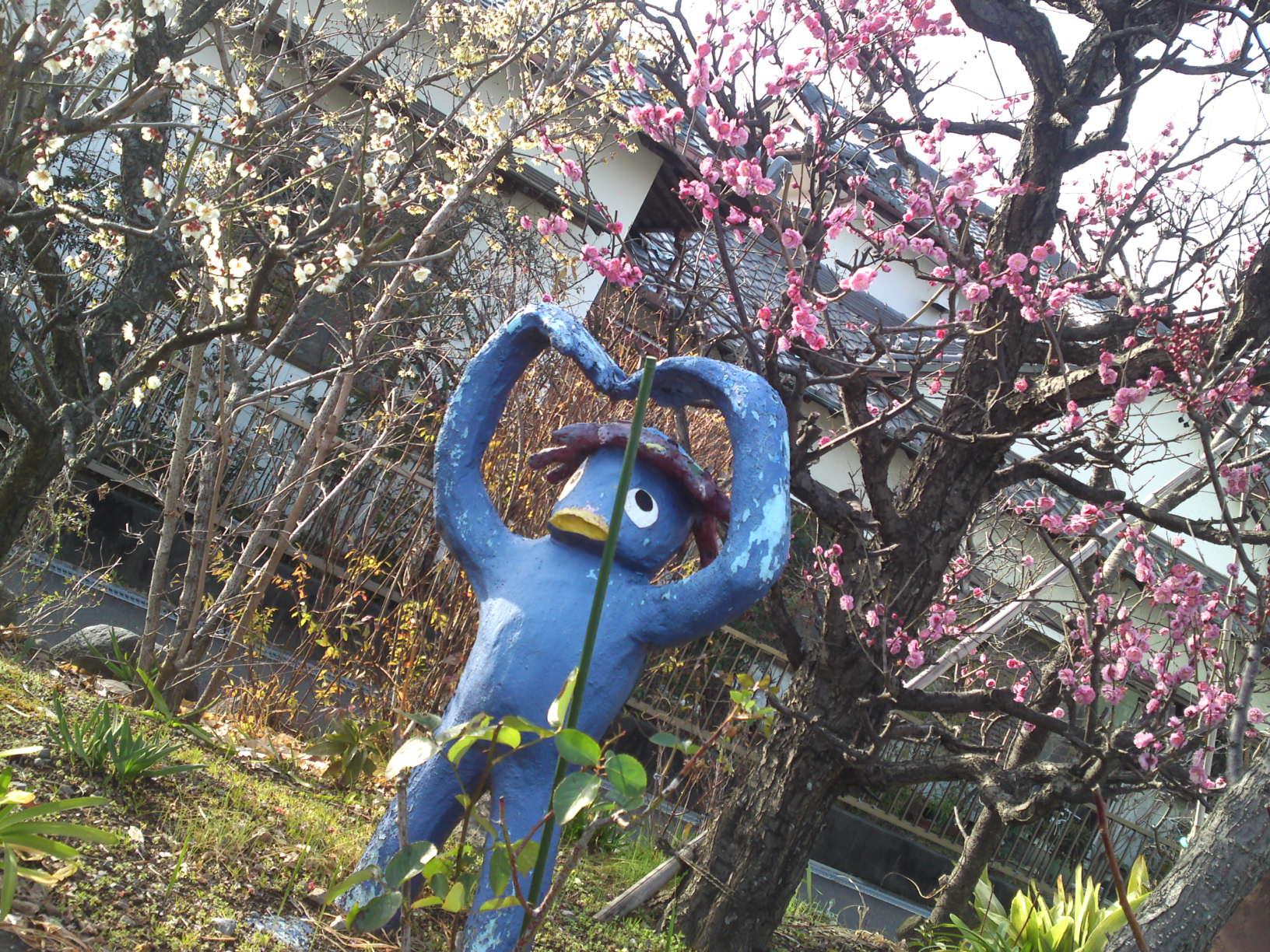 Collection de Kappa au Musée de Kappa de Tach-chan's dans la Ville de Yaizu sous les pruniers