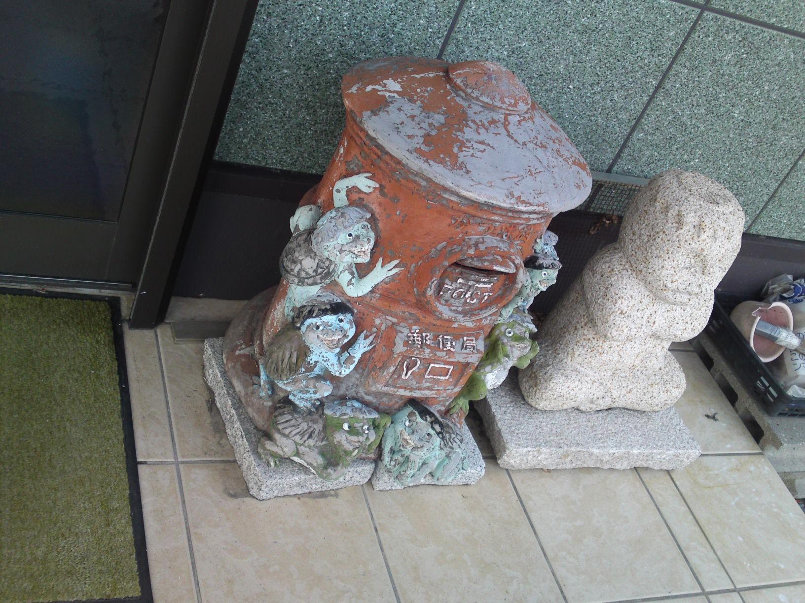 Collection de Kappa au Musée de Kappa de Tach-chan's dans la Ville de Yaizu en forme de boite postale