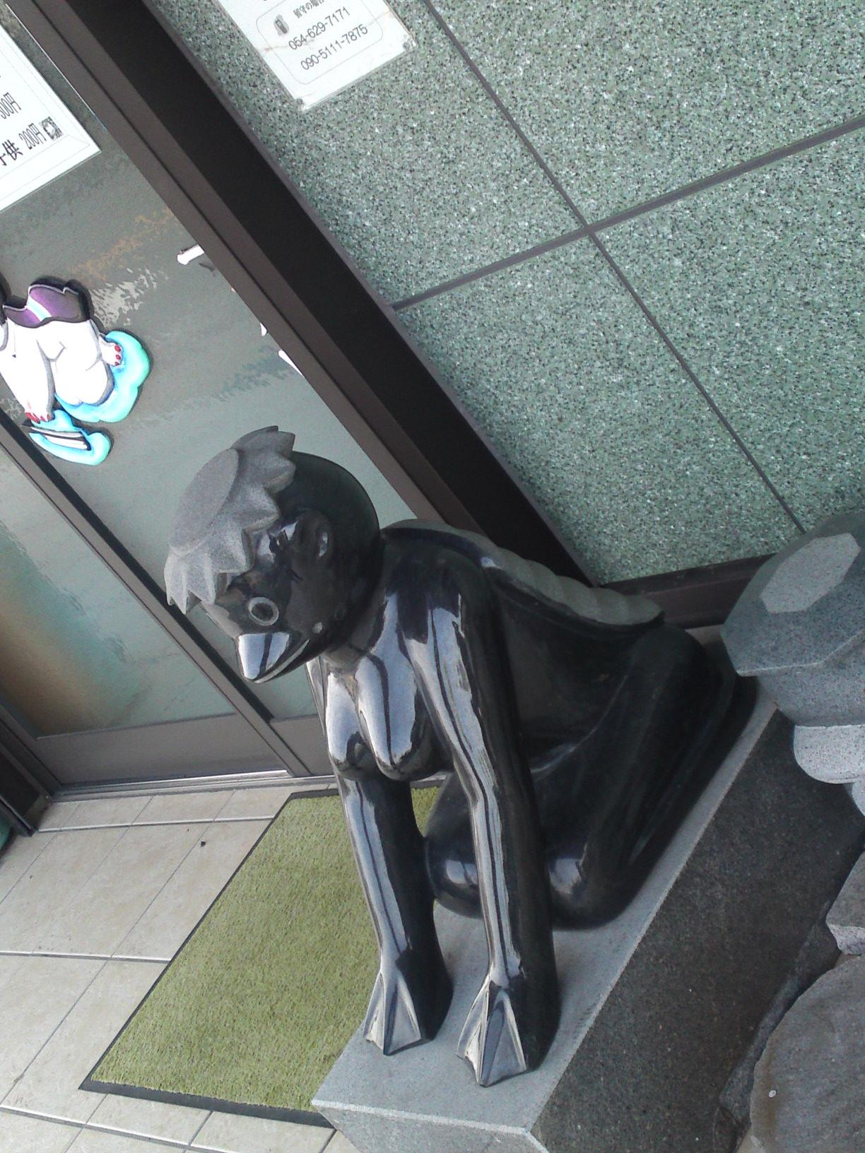 Collection de Kappa au Musée de Kappa de Tach-chan's dans la Ville de Yaizu en statue