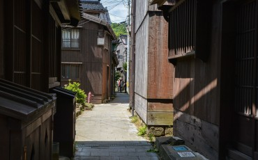 Shukunegi, un village de pêcheur authentique sur l'île de Sado, dans la préfécture de Niigata