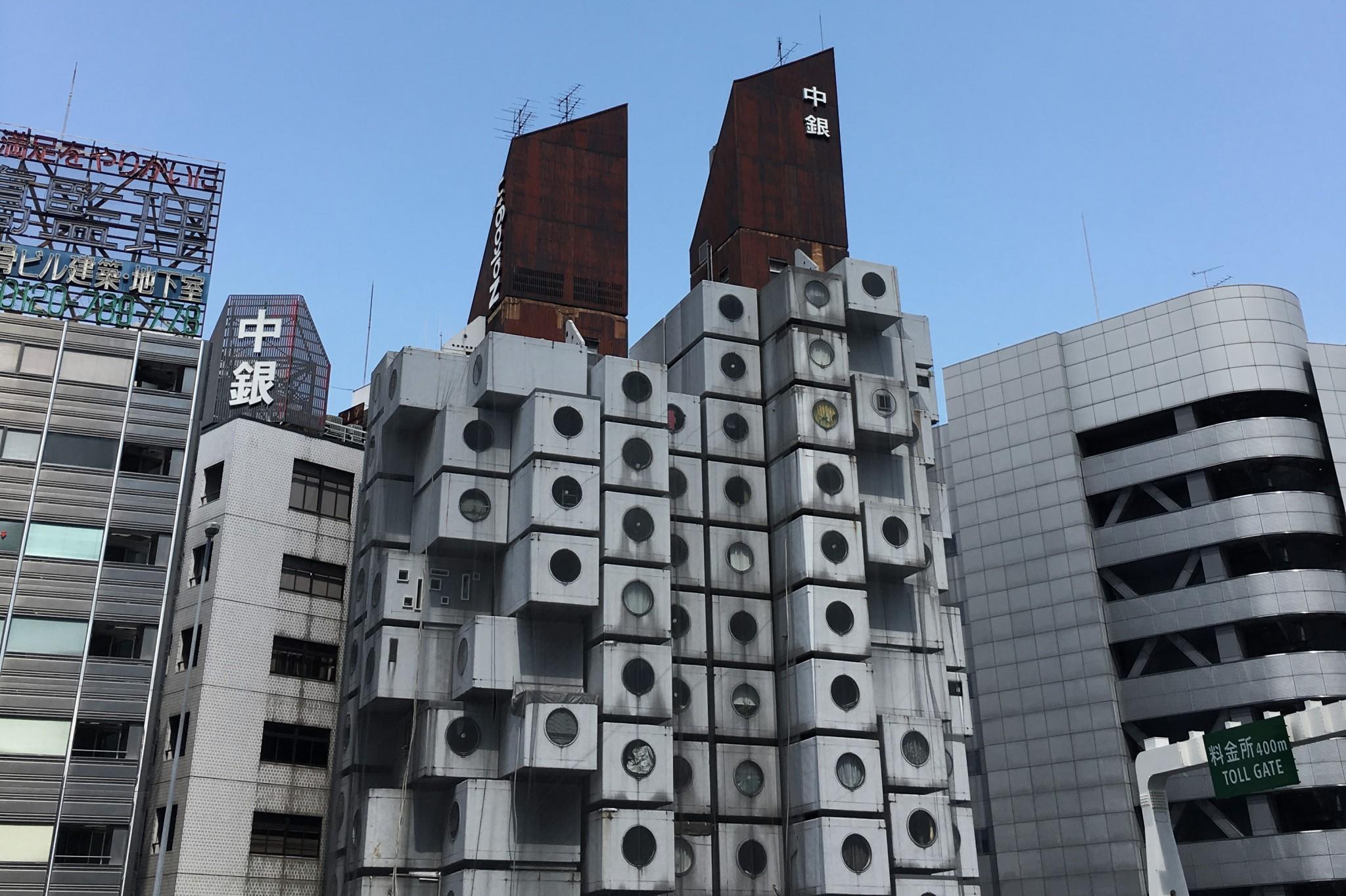 architecture du 20 me si cle tokyo les incontournables voyapon. Black Bedroom Furniture Sets. Home Design Ideas