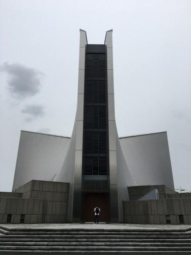 Architecture à Tokyo : Cathédrale Sainte-Marie de Kenzo Tange