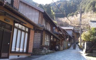 Utsunoya dans la préfeture de Shizuoka