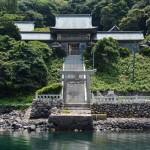 Découverte de l'île Kabeshima près de Karatsu : une balade entre histoire et nature