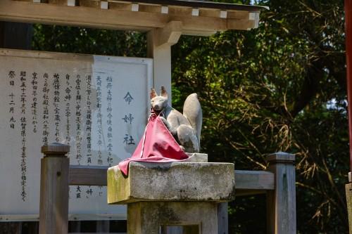 Le sanctuaire Yūtoku Inari dans la ville de Kashima, préfecture de Saga et le petit renard Inari