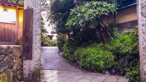 Iwamotorou Ryokan, le ryokan de plus de 700 ans à Enoshima avec les chambres traditionnelles