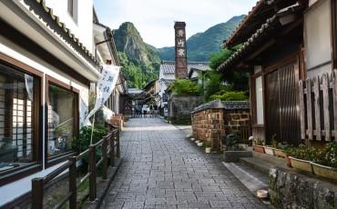 Le village de potiers d'Okawachiyama tout près d'Imari dans la préfécture de Saga