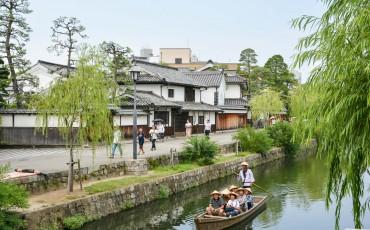 visite du quartier historique de Kurashiki, le Bikan