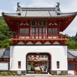 Visite des lieux spirituels de la ville de Takeo Onsen, Saga.